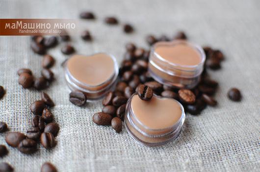 Кофейный бальзам для губ, натуральный бальзам, бальзам для губ, кофе, кофейный, против обветривания губ, защитный бальзам для губ, маМашино мыло