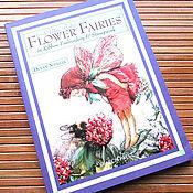 Книга по вышивке лентами Flower Fairies in Ribbon Embroidery and Stump
