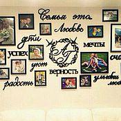 Фото стена из слов  для семьи и подарка.нат.дерево лазерная резка