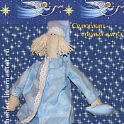 Куклы и игрушки ручной работы. Ярмарка Мастеров - ручная работа Сплюшкин - ангел-хранитель для наших ангелочков!. Handmade.
