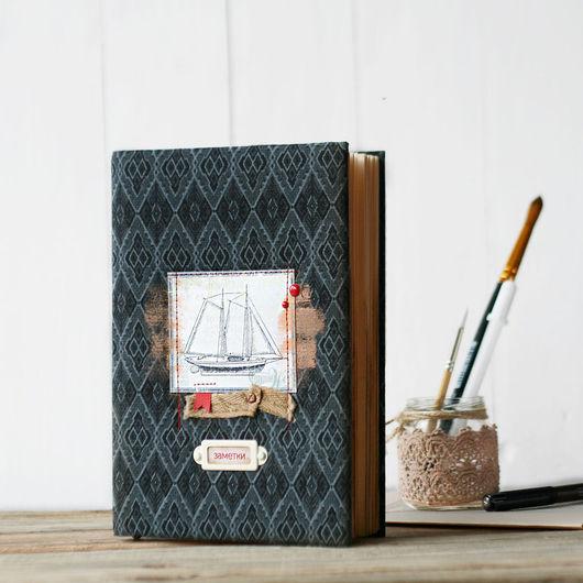 Блокноты ручной работы. Ярмарка Мастеров - ручная работа. Купить Черный нелинованый мужской блокнот для заметок с кораблем (скетчбук). Handmade.