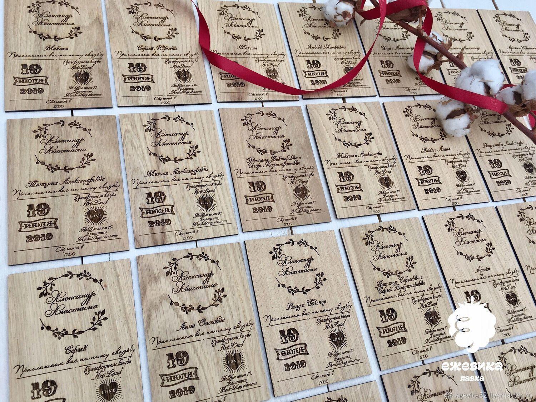 Свадебные приглашения из натурального дуба!, Приглашения, Брянск,  Фото №1