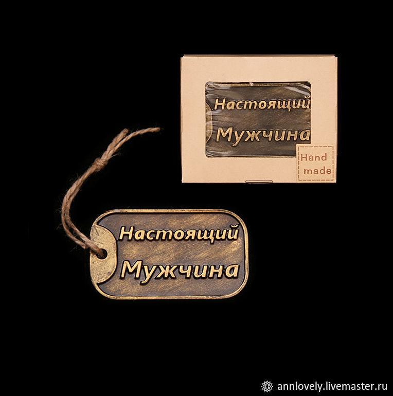 Мыло в коробке ЖЕТОН в подарок на 23 февраля, Мыло, Москва,  Фото №1