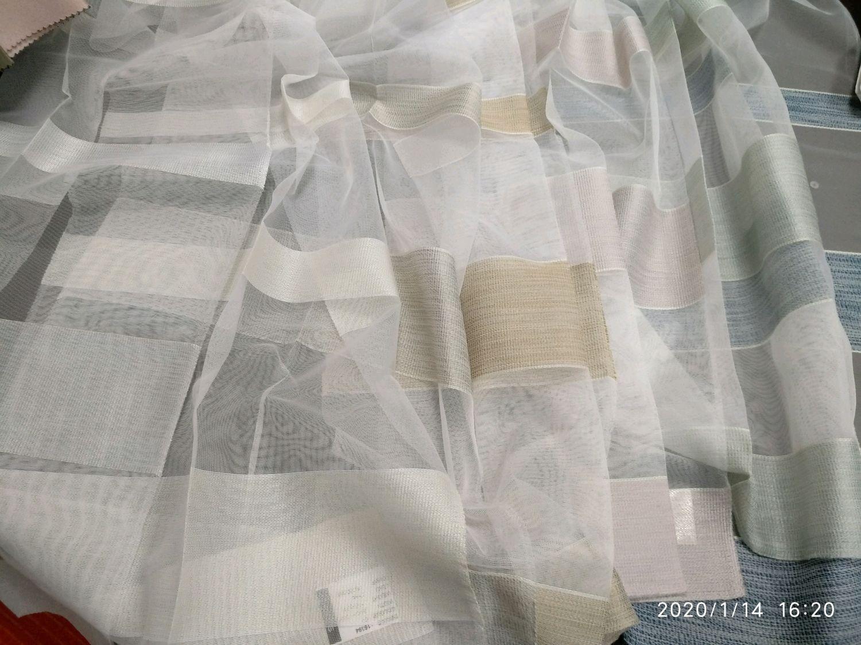 """Тюль """"Горизонтальные линии"""" , экрю, 295 см, Занавески, Можайск,  Фото №1"""