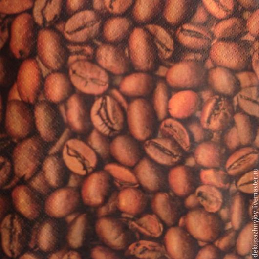 Кофе, кофейные зерна (салфетка для декупажа)-205 Декупажная радость