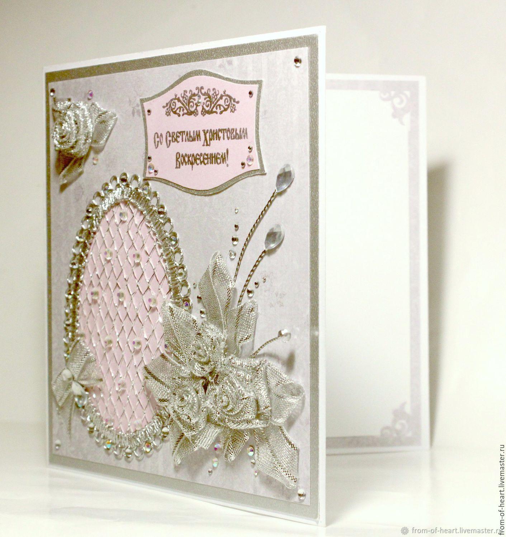 Открытки ручной работы пасха, смешная удачи открытка