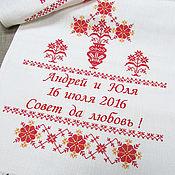 Свадебный салон ручной работы. Ярмарка Мастеров - ручная работа Свадебный рушник. Артикул: 0120. Handmade.