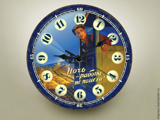 Часы из серии !`Наше все`. Идеей для часов послужили агитационные плакаты советских времен.