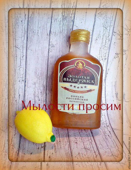 Мыло ручной работы. Ярмарка Мастеров - ручная работа. Купить Мыльный набор Коньяк с лимоном. Handmade. Комбинированный, лимон