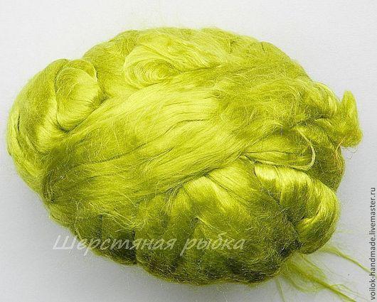Валяние ручной работы. Ярмарка Мастеров - ручная работа. Купить Волокна шёлка Mulberry для декора валяных изделий, светло-зелёный. Handmade.