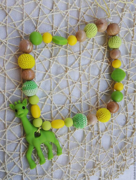 Развивающие игрушки ручной работы. Ярмарка Мастеров - ручная работа. Купить Слингобусы с силиконовым жирафиком. Handmade. Комбинированный, силиконовые бусины