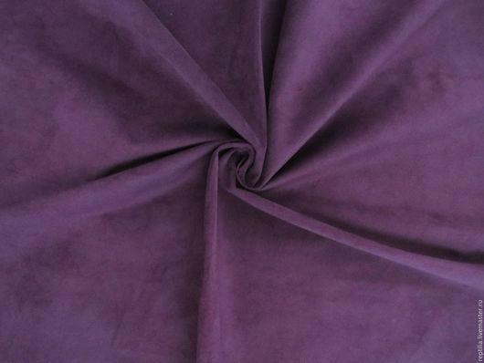 """Шитье ручной работы. Ярмарка Мастеров - ручная работа. Купить Натуральная замша """"Густой Фиолет"""". Handmade. Кожа, кожа натуральная"""