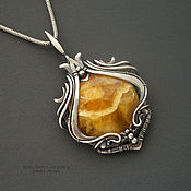 Украшения ручной работы. Ярмарка Мастеров - ручная работа серебряный кулон с симбирцитом  Апельсин. Handmade.