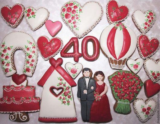 """Кулинарные сувениры ручной работы. Ярмарка Мастеров - ручная работа. Купить Пряничный набор подарочный """"Рубиновая свадьба"""". Handmade."""
