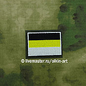 Материалы для творчества handmade. Livemaster - original item Patch