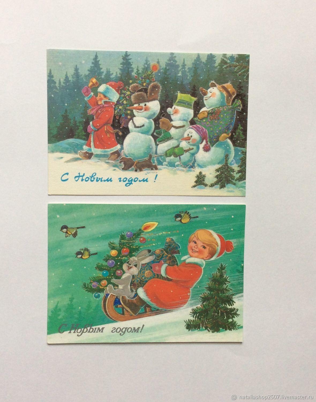 Открытки ссср 80-е, соседке юбилеем открытка