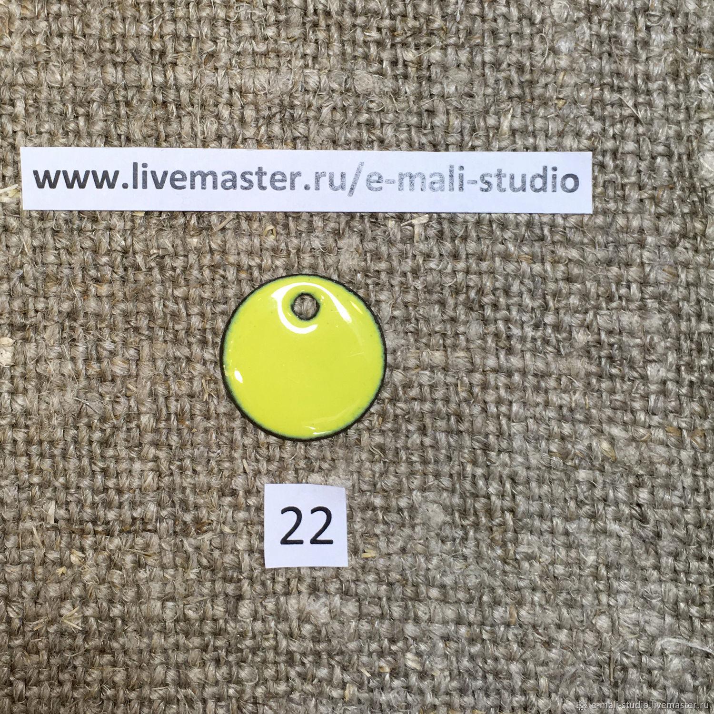 Enamel Lemon Yellow No.22 Dulevo, Accessories for jewelry, St. Petersburg,  Фото №1