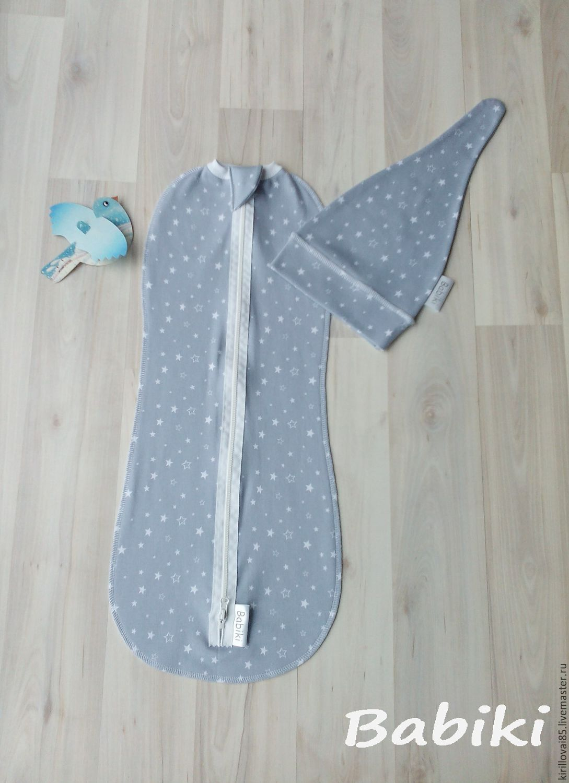 Выкройка пеленки кокона для новорожденного фото 323