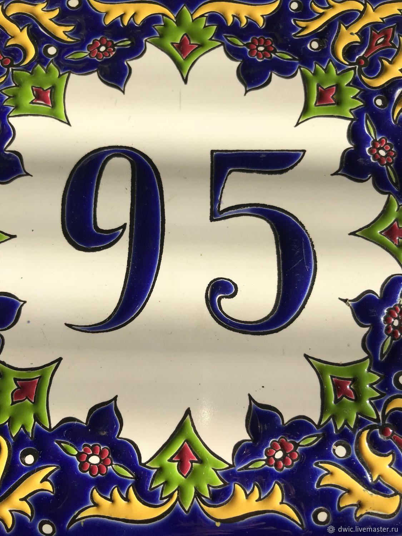 A sign with the number'95 ceramics handmade Holland, Vintage interior, Arnhem,  Фото №1