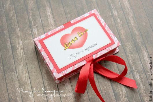 """Подарки для влюбленных ручной работы. Ярмарка Мастеров - ручная работа. Купить Купоны желаний  """"Love is"""". Handmade. Ярко-красный"""