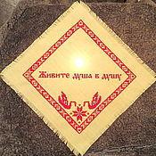 Русский стиль handmade. Livemaster - original item Napkin Wishes for couples. Handmade.