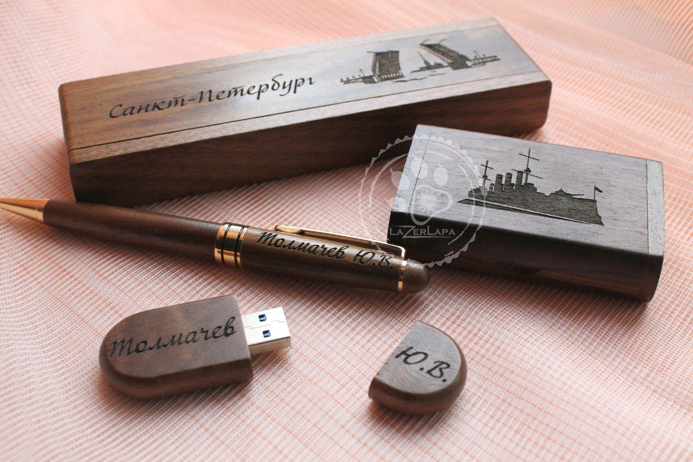 Ручка + флешка в подарочной коробке с гравировкой набор мужчине мужу, Ручки, Тверь,  Фото №1