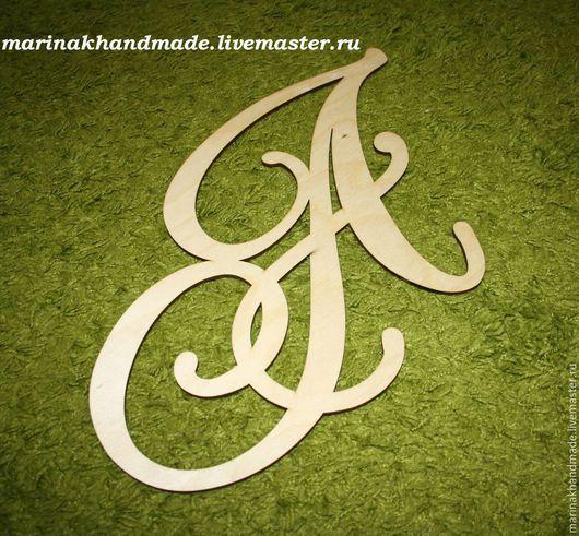 Свадебные аксессуары ручной работы. Ярмарка Мастеров - ручная работа. Купить Буквы/монограмма. Handmade. Разноцветный, буквы, буквы из дерева