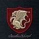 """Ролевые игры ручной работы. Ярмарка Мастеров - ручная работа. Купить Нашивка """"Дракон"""". Handmade. Дракон, эльф, бордовый, вышивка"""