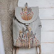 """Льняной рюкзак """"Медвяные травы"""""""