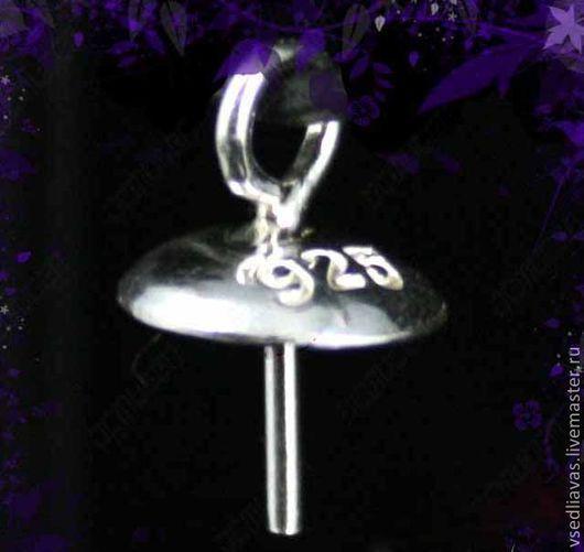 крепежи для парных камней серебро 925 пробы - 7мм  - 100р. штука