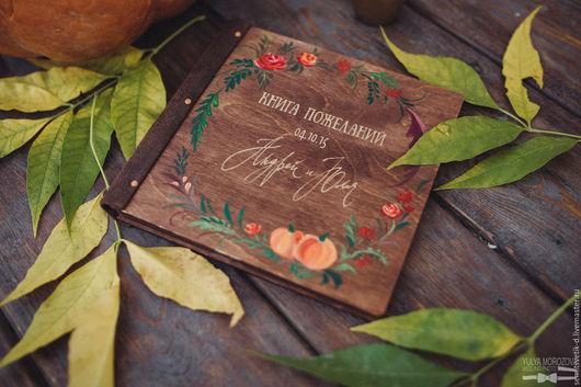 Свадебные фотоальбомы ручной работы. Ярмарка Мастеров - ручная работа. Купить Свадебная книга пожеланий в деревянной обложке. Handmade. Разноцветный