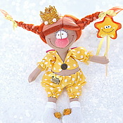 Куклы и игрушки ручной работы. Ярмарка Мастеров - ручная работа ПрЫнц, я тебя жду.... Handmade.