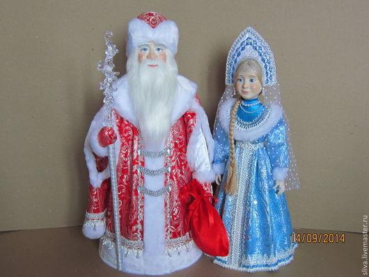 Куклы Дед Мороз в подарок и Снегурочка1 украсят ваш Дом в новогодние праздники и доставят детям много радости и удовольствия.