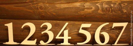 Праздничная атрибутика ручной работы. Ярмарка Мастеров - ручная работа. Купить Цифры Нумерация столов для свадьбы, праздника, юбилея. Цифра. Handmade.