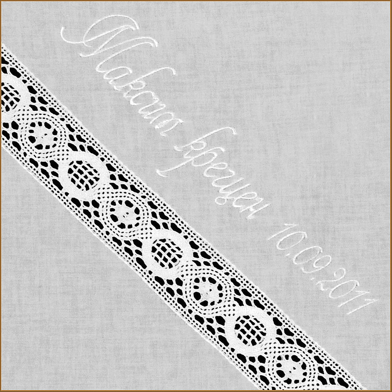 Вышивка на крестильной пеленке