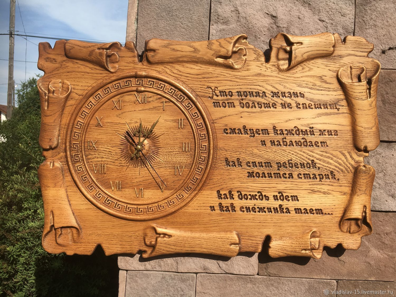 Oak wall clock-wisdom of Hayama, Watch, Tyumen,  Фото №1
