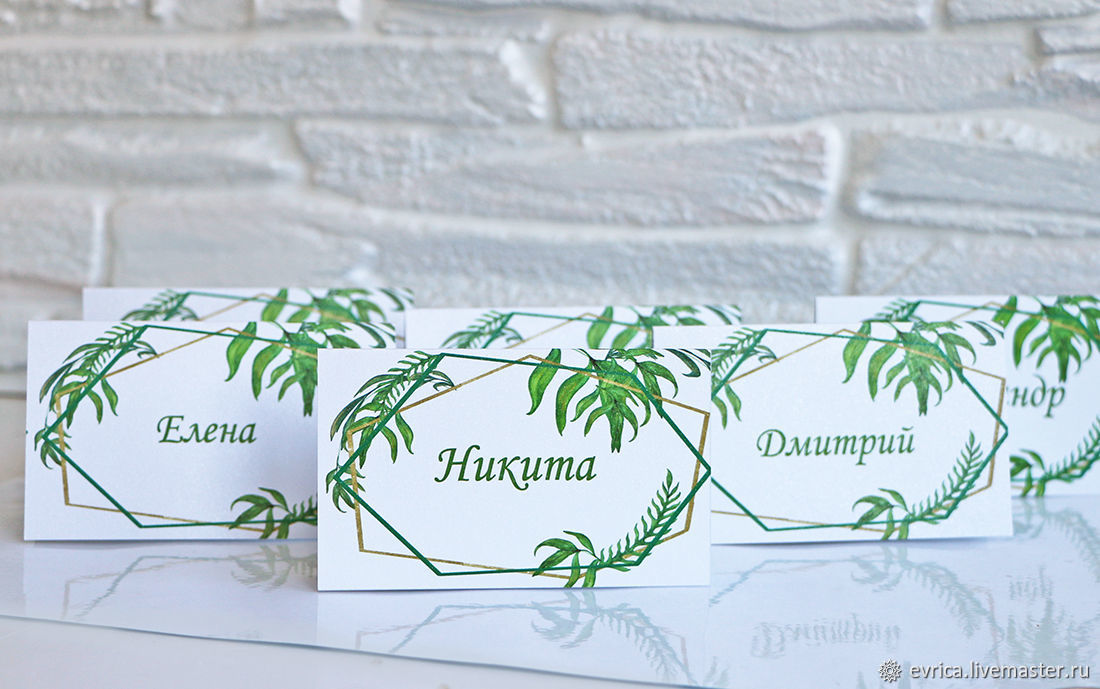 'Harmony' Seating cards, Card, Moscow,  Фото №1