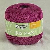 IRIS max (ИРИС макс) хлопок мерсеризованный_100% 100г-525м цикломен (5