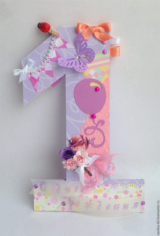 Подарки дочери на годик