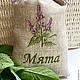 Льняной мешочек `Мята`. Серия `Пряные трав`  `Шпулькин дом` мастерская вышивки