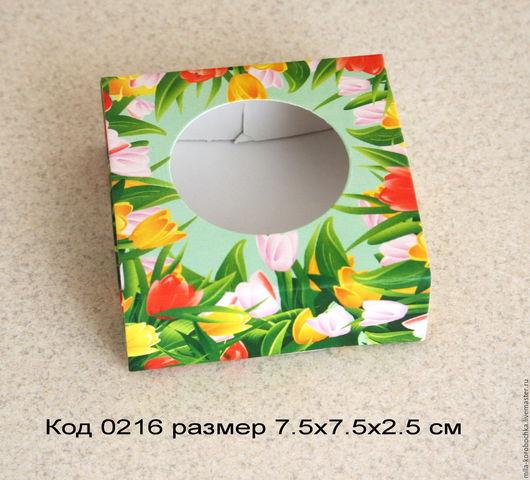 Упаковка ручной работы. Ярмарка Мастеров - ручная работа. Купить 0216 Коробочка упаковка для мыла  размер 7.5х7.5х2.5 см. Handmade.