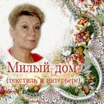 Наталья Жихарева - Ярмарка Мастеров - ручная работа, handmade