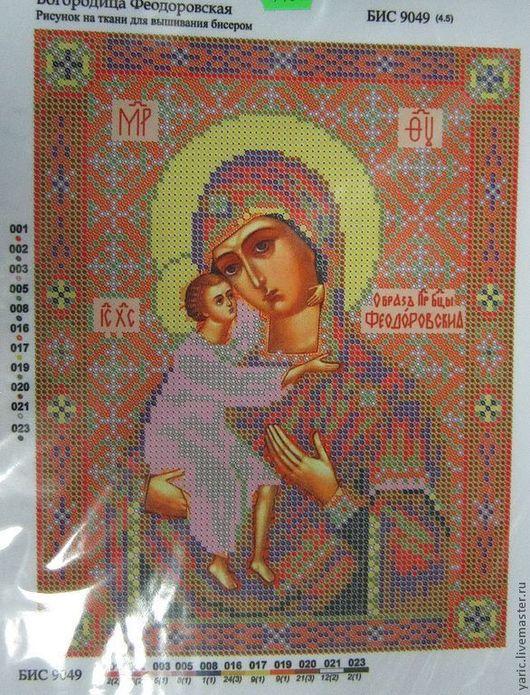 Рисунок на ткани икона для вышивки бисером Богородица Феодоровская