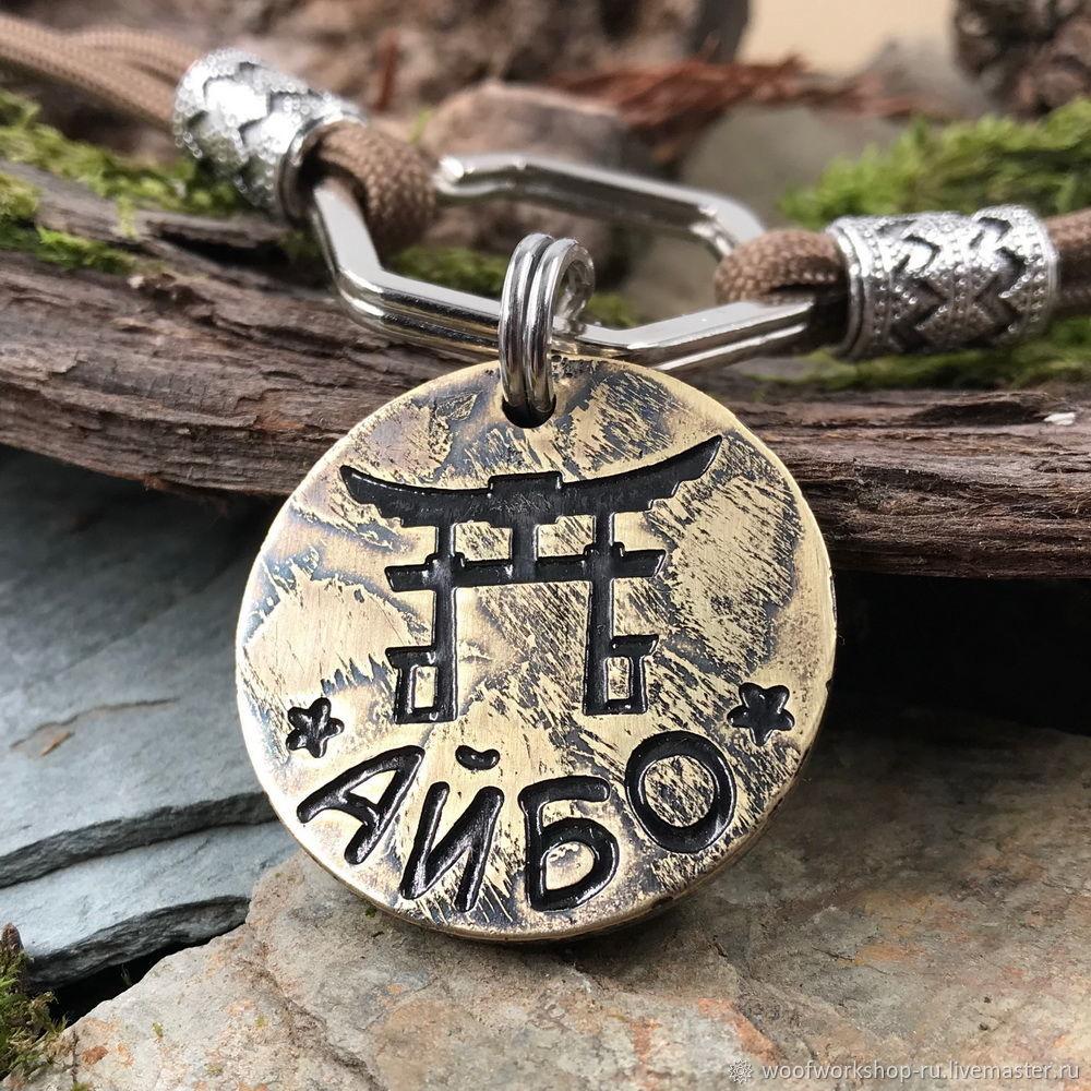 Medallion for AIBO dog, Badges, Sochi,  Фото №1