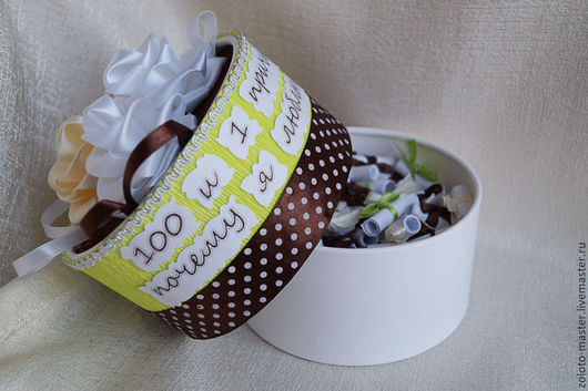 Персональные подарки ручной работы. Ярмарка Мастеров - ручная работа. Купить 100 причин (100 и 1 причина почему я люблю тебя), коробочка. Handmade.