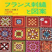 Материалы для творчества handmade. Livemaster - original item Embroidery Japanese motifs (Japan). Handmade.