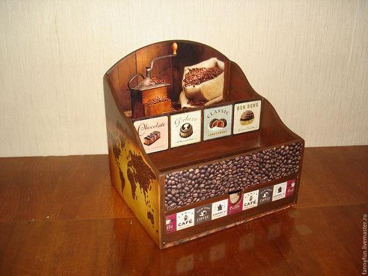Журнальницы ручной работы. Ярмарка Мастеров - ручная работа. Купить Органайзер Сага о кофе, декупаж, бюро, комодик, подставка. Handmade.