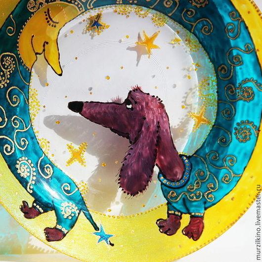 Витражная роспись. Кухня ручной работы. Тарелка ТАКСА НА ЛУНЕ 20 см Авторский рисунок, любое копирование запрещено!