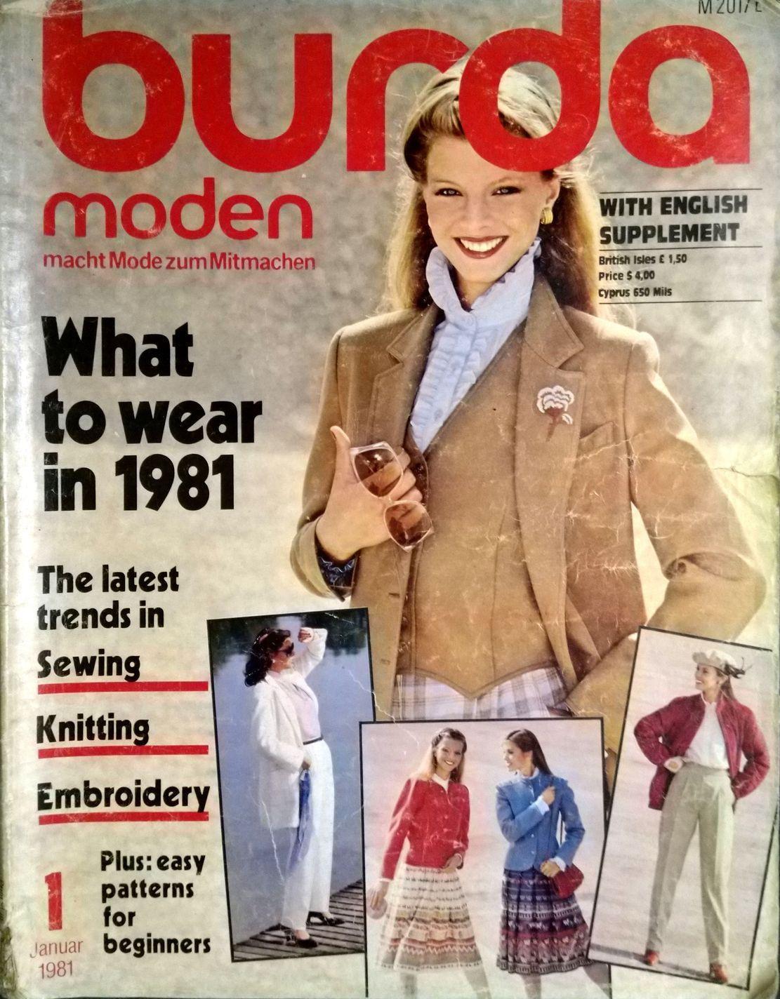 Журнал Burda Moden № 1/1981, Выкройки для шитья, Москва,  Фото №1