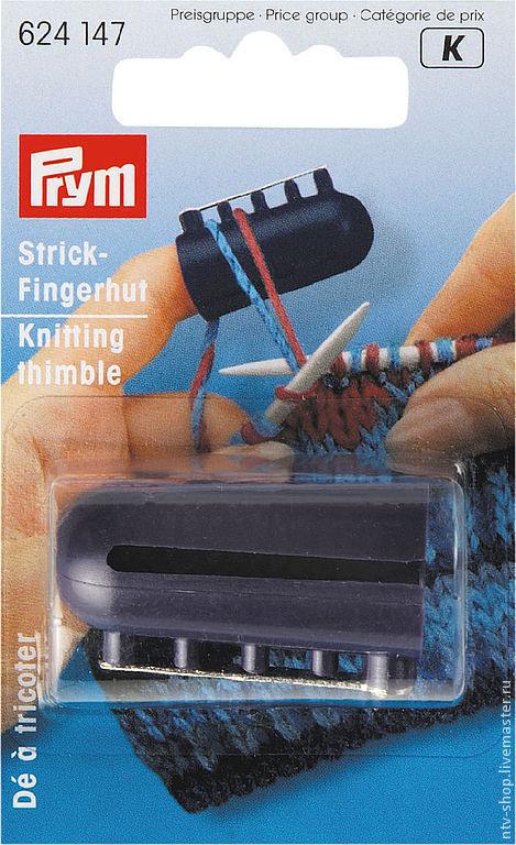 Вязание ручной работы. Ярмарка Мастеров - ручная работа. Купить Напёрсток Prym для норвежского вязания. Handmade. Тёмно-синий, prym